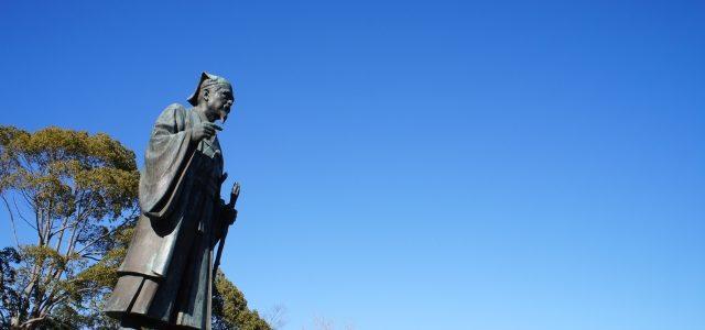 茨城の水戸黄門