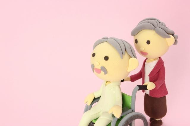 高齢者ケアの原則
